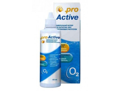 Раствор OPTIMED Pro Active (125 ml / 250 ml)