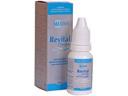 Капли Maxima Revital Drops