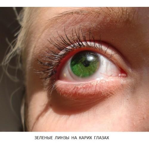Как сделать глаза из карих на зеленые