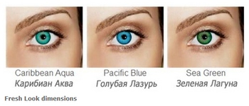 оттеночные контактные линзы Freshlook Dimensions