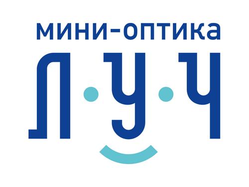 """Мини-оптика """"ЛУЧ"""""""